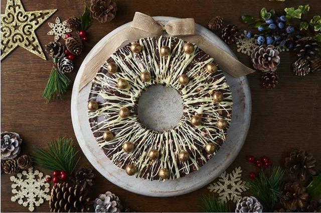 Gluten-Free Christmas Wreath